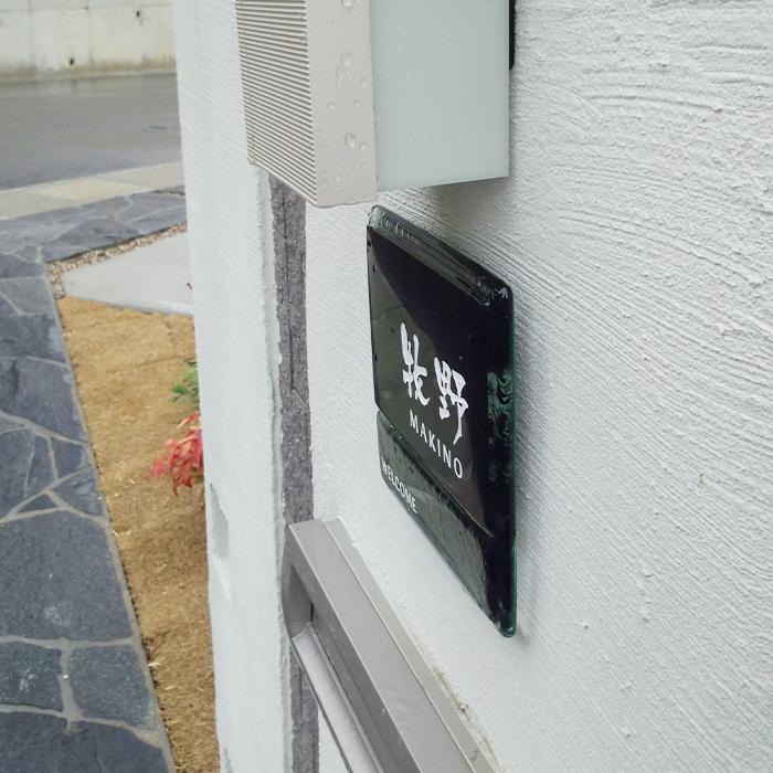 表札施工イメージ