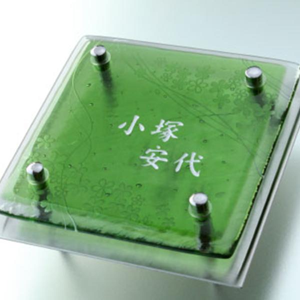 ガラス HF-14000