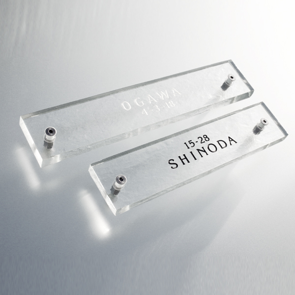 ガラス HF-C01
