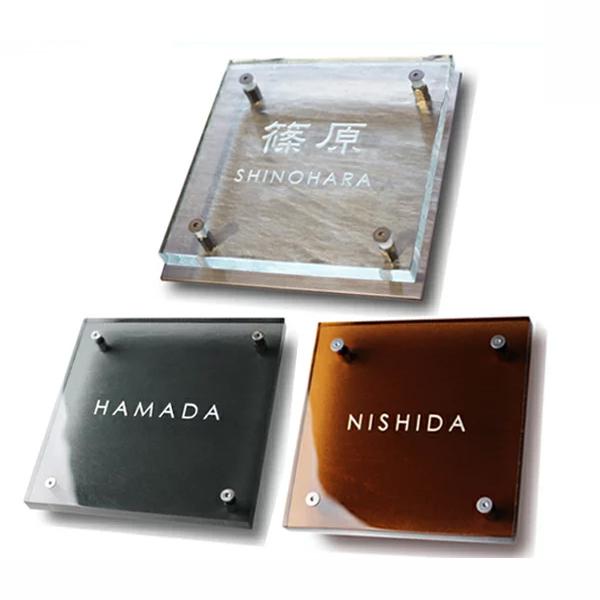 ガラス HF-C02